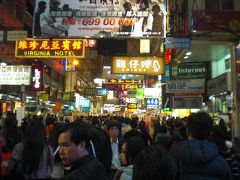 2011年冬:旧正月前の香港-街は赤や黄色の原色でいっぱいに[荃灣,旺角,中環]