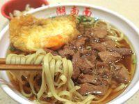 2020年 1月 貴州省・貴陽 貴州省なのに湖南麺!?&貴陽一のツイシャオを探して。