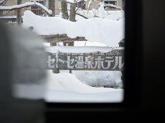 北海道の気になる宿に泊まる旅