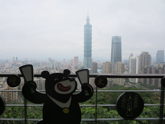 台湾2回目 女3人旅