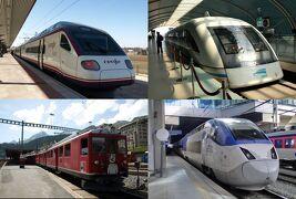 2008年~2011年 乗りました!行きました!世界の鉄道乗り鉄総集編 (6)
