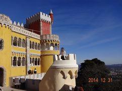 2014-15【シントラ】ペーナ宮殿