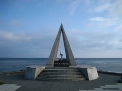 宗谷岬(日本最北端)に行ってきました。