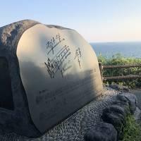 伊勢湾周遊の旅〜志摩観光ホテルとゴジラ上陸地点