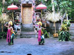 バリ島 2004年 1月