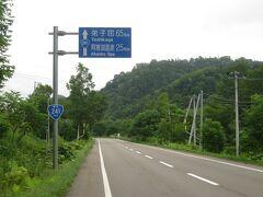 北海道自転車旅4日目(士幌⇒阿寒湖 98.1km)