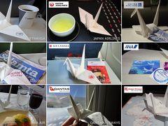 【記録用】Inflight ORIZURU ~機内の紙ナプキンで作った折鶴たち~