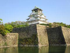 大阪市内の城跡を気ままにぶらり旅
