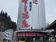 愛知・岐阜旅7