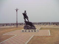 【韓国 船の旅】 2006年GW 仁川~ペンニョン島