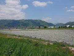 酒匂川サイクリング 2020.5.1