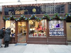 ウィーン6日間の旅2011その2 新型コロナの影響で、あの免税店が閉店