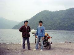 初めて北海道へ行った時の古ーい旅行記 (1980年8月)