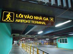 2019.11 ベトナムに行ってみよう(13)さようならVietnam! タンソンニャット国際空港から上海浦東国際空港へ。