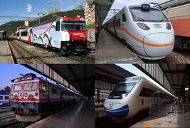 2010年~2011年 乗りました!行きました!世界の鉄道乗り鉄総集編 (7)