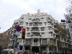 ツアー2日目 バルセロナ市内観光