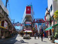 【東京散策106-2】緊急事態宣言で閑散とした浅草~上野までを歩いて移動してみた《かっぱ橋~上野アメ横》