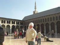 世界一周の思い出 シリア⑥写真で残す、美しきダマスカス