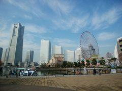 """【コロナでどこにも行けないから】第三弾は""""横浜妄想デート""""!"""