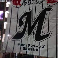 2020石垣島キャンプ