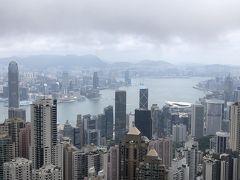 激動の香港を食べ歩き旅(2019年香港⑩)~香港随一の絶景、ヴィクトリア・ピークからの眺めを満喫~