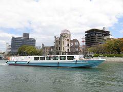 2020MAR「JALダイナミックパッケージ広島一人旅」(9_平和記念公園)