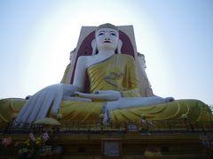 ミャンマー①ヤンゴン空港からダイレクトでバゴーへ