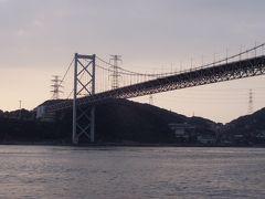 2009.08 西日本パスで四国・九州へ(2)門司港に長崎・佐世保をめぐろう