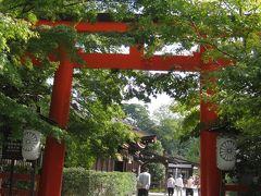 一泊二日で京都の秋を楽しむ 二日目