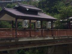日本全国温泉巡り♨️