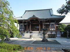 季節の街歩き2020年4月 早朝ウォーキング 全徳寺 Walking to Zentokuji