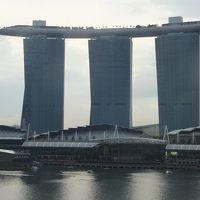 マレーシアとシンガポールの旅(2) シンガポール、マリーナベイ・サンズ
