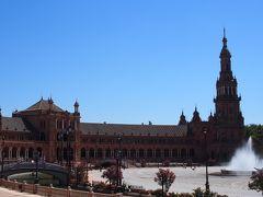 2014夏 スペイン その3