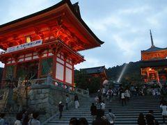 2007 京都・東山巡り:ちょっと前ですが1