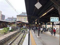 【日本海の旅】鳥取→島根→山口→福岡 西日本縦断⑩(3日目)門司港レトロ地区