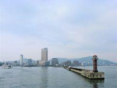 【2008年9月】四国初上陸の旅(1) フェリーに乗って香川県!琴平&高松を自転車で巡る