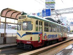 【2008年9月】四国初上陸の旅(2) 高知城と日曜市。そして桂浜へ