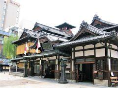 【2008年9月】四国初上陸の旅(3) 愛媛県松山市、道後温泉と松山城に行く