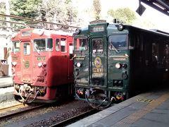 ぶらり湯けむり霧島・熊本;2日目-2 肥薩線に乗る「かわせみ・やませみ号」人吉から熊本まで