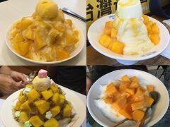 安くて美味しいマンゴーかき氷食べ歩きの旅 in 台北