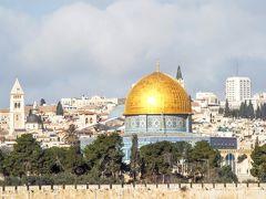 ヨルダン・イスラエルの旅 第6日目 終日エルサレム観光 ①