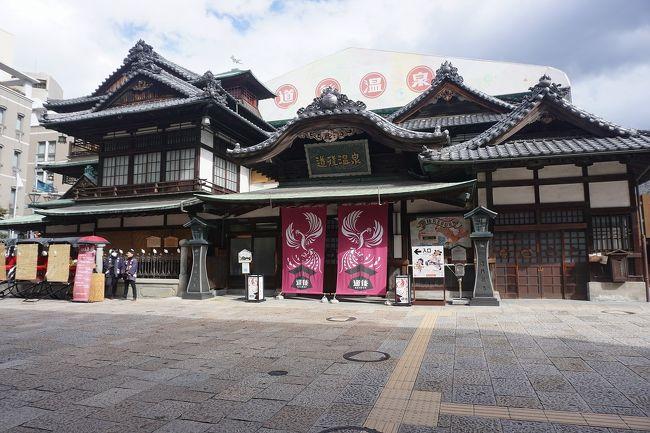 2020年最初の帰省。<br />寒いので、道後温泉に行ってきました。<br />画像は、道後温泉本館にてです。<br /><br />過去の愛媛・松山市旅行記。<br /><br />ちょい旅~2019-5 愛媛・松山市編~<br />https://4travel.jp/travelogue/11617804<br /><br />ちょい旅~2019-4 愛媛 松山市編~<br />https://4travel.jp/travelogue/11608159<br /><br />ちょい旅~2019-3 愛媛 松山市編~<br />https://4travel.jp/travelogue/11596382<br /><br /><br />愛媛まとめ旅行記。<br /><br />My Favorite 愛媛 VOL.3<br />https://4travel.jp/travelogue/11609770<br /><br />My Favorite 愛媛 VOL.2<br />https://4travel.jp/travelogue/11350823<br /><br />My Favorite 愛媛 VOL.1<br />http://4travel.jp/travelogue/11231704