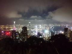 香港・マカオぐるりの旅 2日目①