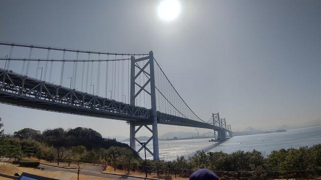 道後温泉からの帰りは、瀬戸大橋を渡って、鷲羽山や倉敷もめぐってきました。
