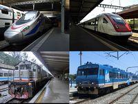 2010年~2012年 乗りました!行きました!世界の鉄道乗り鉄総集編 (8)