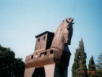 トルコ一周・世界遺産の旅(2 トロイ遺跡、ベルガマ遺跡を行く)
