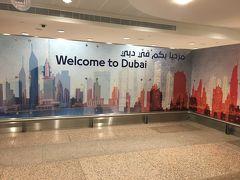 UAE4泊6日の旅行記1日目☆ダウンタウン付近2泊+アトランティスザパーム2泊