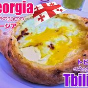 ジョージア (グルジア)