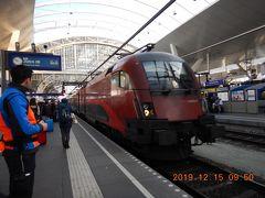 オーストリア横断の旅(15) ザルツブルグからインスブルックまでOBBのRailjet Xpressに乗りました・・・