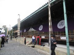 2020 新春の京都、比叡山旅行【2日目】